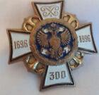 Vtg 1696-1996 Russian Navy Tsar Imperial Eagle Cross Enamel Badge Medal Order