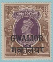 India 113 Mint Never Hinged OG ** - No Faults Very Fine!