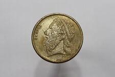 GREECE 50 DRACHMAI 1990 ERROR COIN B29 #Z1866