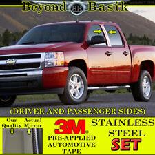 2007-2013 Chevy Silverado GMC Sierra Extended/Crew STAINLESS STEEL Pillar Posts