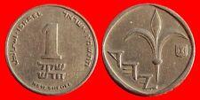 1 SHEQEL 1986 ISRAEL-20552