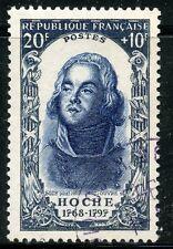 STAMP / TIMBRE FRANCE OBLITERE N° 872 / CELEBRITE / LAZARE HOCHE COTE 17 €