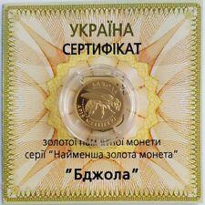 HONEY BEE, APIS MELLIFERA Ukraine 2010 Pure Gold (Au 999,9) Coin Fauna KM# 572