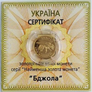 HONEY BEE, Ukraine 2010 Gold (Au 999,9) Coin, Fauna, Wisdom, Fertility, KM# 572