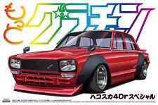 1971 Nissan Skyline 2000GT 4Dr Grand Champion 1:24 Model Kit Aoshima 050651