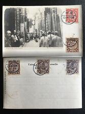1906 CHINA CANTON HING LOONG STREET WITH 5 DRAGON STAMPS CANTON SEAL POSTCARD