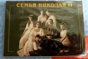 10 VERY RARE postcards Children of Nicholas II Romanov and their drawings