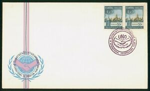 Mayfairstamps Thailand 1965 UNO International cooperation first Day Cover wwp796