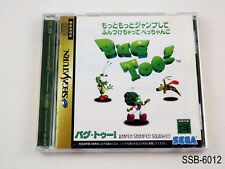 Bug Too! Bug 2 Sega Saturn Japanese Import SS JP Japan US Seller B