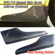 Kansai Style Side Skirts Add-on Rear Spats (Carbon) Fits Mitsubishi EVO 7 8 9