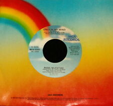 """REBA McENTIRE """"ONLY IN MY MIND/She's The One Loving You"""" MCA 52691 (1985) 45rpm"""