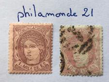 2 Timbres Espagne. Edi ES 102T (neuf*) et Yt:ES 105, Edi:ES 105 (oblitéré). 1870