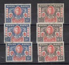 Hong Kong KGVI 1946 Victory Sets x 3 SG169/170 MLH/VFU (2) J9700