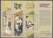 Ghana - 210. morte V. KATSUKAWA SHUNSHO KLB-frase posta fresco 2002 MER. n. 3431-3439