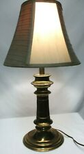 Stiffel Vintage Brass Heavy Accent Bedside Table Desk Lamp w/ Shade 8 lbs Works