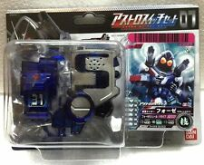Bandai Masked Kamen Rider Fourze DX SPACE Astro Switch 07 Set RARE