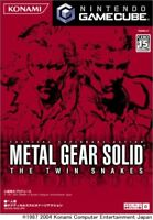 USED Gamecube METAL GEAR SOLID THE TWIN SNAKES