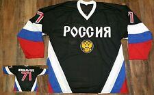 Team Russia Poccnr Ice Hockey Jersey Shirt Men's black, gold eagle Badge, Soviet