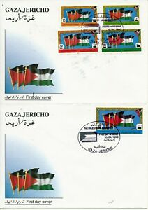PALESTINIAN AUTHORITY 1995 THE FLAG FILS OVERPRINT SET FDC's