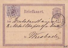 Briefkaart met bijfrankering wapen 2 1/2 cent 25 mei 1873 Amsterdam naar