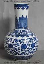 "8""old chinese Underglaze Blue and White Porcelain flower Zun Bottle Pot Vase Jar"