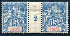 CONGO 1892 Yvert 17 MILLIMES * sehr schön (S3717
