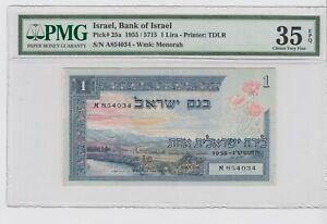 ISRAEL 1 LIRA  1955 P#25a .  PMG 35 EPQ !!  VERY FINE .VERY NICE