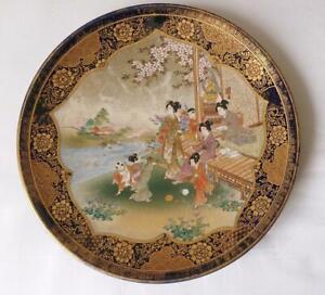 ANTIQUE MEIJI PERIOD SIGNED KINKOZAN SCHOOL ? JAPANESE  SATSUMA POTTERY PLATE
