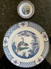 """Wood & Sons """"Yuan"""" Accent Plate & DBC Westover Butter Pat Hand-painted Colours!"""