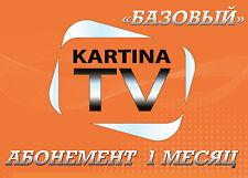 Kartina.TV 1 Monat Abo Basis, ohne Vertragsbindung
