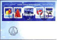 Christmas Santa Claus Reindeer Sledge Sheet Finland Japan Designer Mint FDC 2010