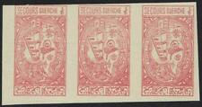 SAUDI ARABIA 1953 1/8 QUERCHE IMPERF STRIPS OF 3 NH AS SG 349 BUT UNLISTED NH VF