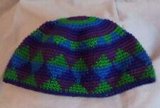 """Large Big Cotton Crochet """"Frik""""/""""Freak"""" Kippah/Yarmulke/Skullcap: 26 cm x 14 cm"""