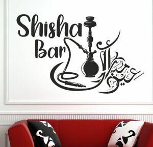 Wandaufkleber Wandtattoo Aufkleber Bar Loung Shisha Rauchen Hookah Tabak 181