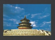 China-PRC  Hall of Prayer for Good Harvests in the Temple of Heaven  Post Card
