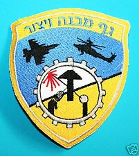 ISRAEL IDF Air Force Structure Production Division Patch #0135
