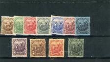 Barbados 1921 Scott# 152-64 Mint og hinged