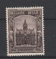FRANCOBOLLI - 1936 BELGIO LOTTO Z/9318