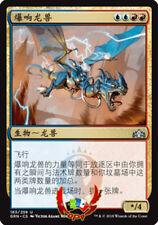 MTG GUILDS OF RAVNICA GRN CHINESE CRACKLING DRAKE X1 MINT CARD