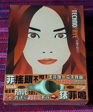 Faye Wong ( 王菲 ) ~ 菲電子時代 ( Hong Kong Press ) Cd