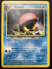 Carte Pokemon KABUTO 56/75 Commune Néo Discovery Wizard FR NEUF