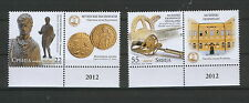 SERBIA-MNH** SET+LABELS-MUSEUM EXHIBITS-COIN ON LABEL-2012.