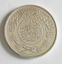 UNC 1947 AH 1367 SAUDI ARABIA SILVER 1 RIYAL KING ABDEL AZIZ RARE COIN