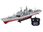 "Mega Militia 31"" 1:15 Destroyer Remote Control Electric Battle RC Remote Control"
