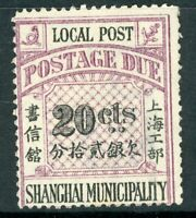 China 1896 Shanghai Treaty Port 20¢ Postage Due Mint R463