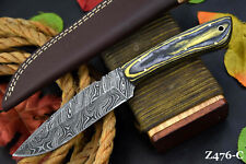 Custom Damascus Steel Hunting Knife Handmade With Spanish Wooden Handle (Z476-C)