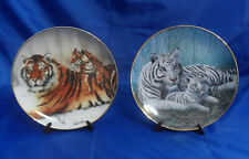 "Franklin Mint ""White Tigers"" & ""On The Watch"" Limited Edition Collector Plates"