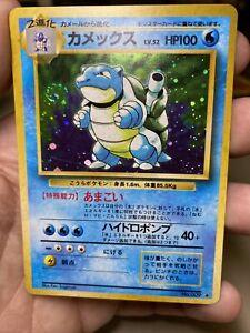 Blastoise 009 Japanese Base Set Pokemon Card PL