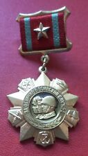 Soviet Russian Medal for Excellent Military Service I class order badge