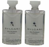 Bvlgari White Tea au the blanc Shampoo & Shower Gel lot of 2 each Total of 5oz